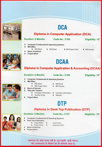 DCA Cources class kanpur