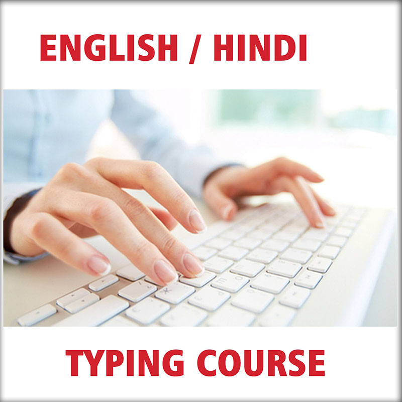 Hindi english typing course classes